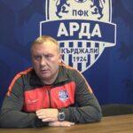Треньорът на Арда: Напрежението си каза думата