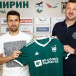 Светльо Дяков се върна в Пирин