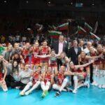 България спечели Златната лига в Пловдив