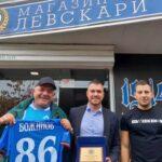 НКП на Левски изпрати Божинов с плакет