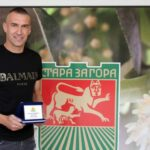 Камбуров с Почетен знак от Областния управител на Стара Загора