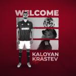 Националът Калоян Кръстев подписа с ЦСКА