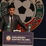 Боби Михайлов остана начело на БФС